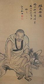 Antique Chinese Scroll Painting signed Li Yu Ru