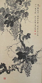 Chinese Painting of Grapes attributed to Luo Yin