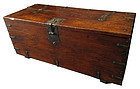 Antique Korean Money Chest