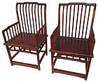 Antique Chinese Pair of Hardwood Spindle Chairs