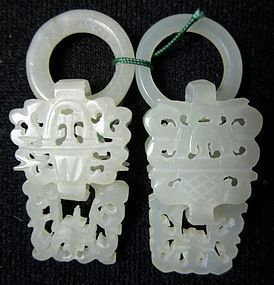 Antique Chinese Pair of Carved Jade Links