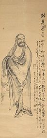 Antique Japanese Scroll Painting of Bodhidharma