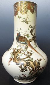 Antique Japanese Satsuma Vase signed Ryozan