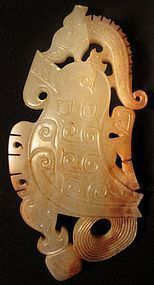 Antique Chinese Archaic Jade Carving