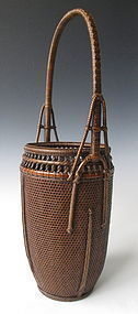 Japanese Ikabana Basket Signed by Chiku'unsai