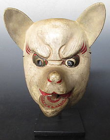Antique Japanese Theatre Fox Mask