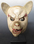 Antique Japanese Theatre Fox Mask
