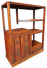 Chinese Small Display Cabinet