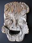Large Antique Carved Wooden Face from Thailand