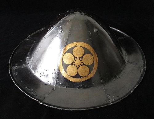 Japanese Edo Period Maeda Clan Jingasa (Warrior's Helmet)