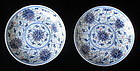 Chinese Pair of Small Porcelain Plates with Guangxu Mark
