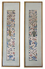 Antique Chinese Pair of Framed Embroidered Sleeves