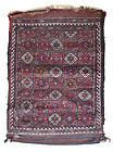 Antique Sanjabi Kurdish Chanteh Bag (Camel Bag)