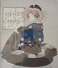 Antique Japanese Framed Surimono Print of a Court Lady
