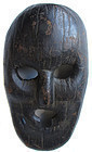 Antique Wooden Himalayan Mask
