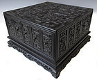 Unusual Chinese Hardwood Wood Carved Seal Treasure Box