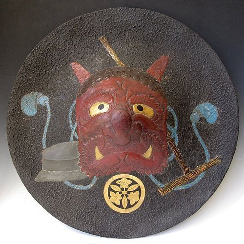 Antique Japanese Lacquer Jingasa with Oni