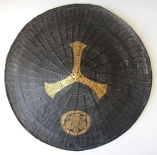 Antique Japanese Edo Jingasa