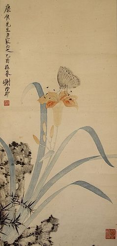 Chinese Scroll Painting signed Xie Zhi Liu