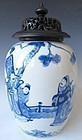 Antique Chinese Blue and White Porcelain Jar with Lid