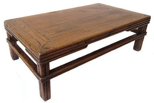 Chinese Jumu Low Table