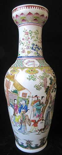 Antique Chinese Large Famille Rose Porcelain Vase