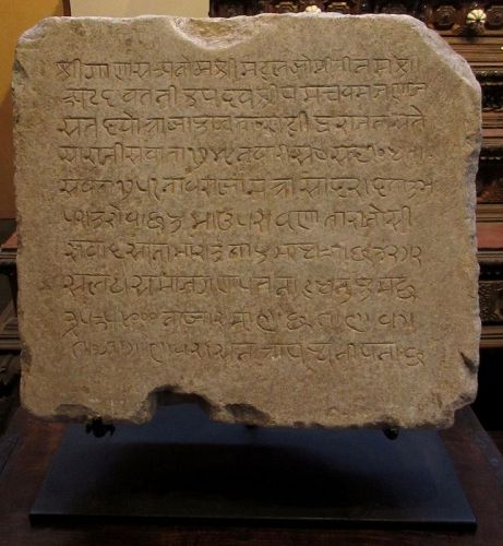 Antique Indian Stone Sanskrit Tablet