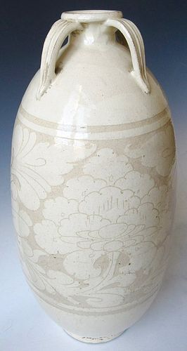 Northern Song Chinese Cizhou Meiping Vase