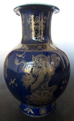 Antique Chinese Monochrome Vase w/ Gilt Fu Dogs