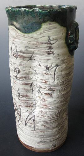 Japanese Oribe Ikebana Vase with Inscription