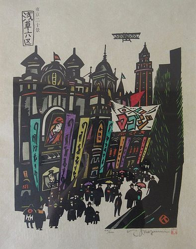 Antique Japanese Framed Woodblock Print by  Kiyoshi Ikezumi