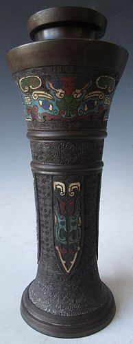 Antique Japanese Bronze Archaic Vase with Cloisonné