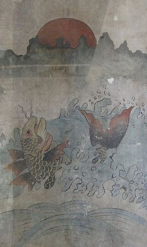 Antique Korean Framed Fish Painting