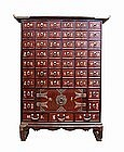 Korean Medicine Chest