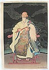 """Buddhist Priest, Kyoto"", print by Elizabeth Keith"