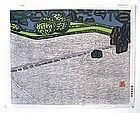 Okiie Hashimoto, Japanese woodblock print