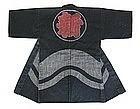 Japanese Fireman's Coat