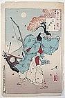 Japanese woodblock print by Yoshitoshi
