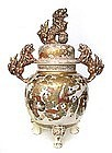 Japanese Satsuma Lidded Jar with Fu-dogs,  Meiji Period