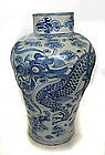Large Korean Blue and White Dragon Vase