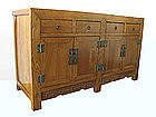 Beautiful Chinese Coffer Cabinet with Burled Elm