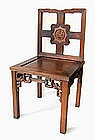 Chinese Hardwood Chair,  Republic Period