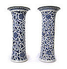 Pair of Chinese Antique Blue and White Fluted Vases