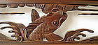 Japanese Antique Carp Ranma (carved transom)