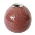 Chinese Small Red Monochrome Glazed Round Vase
