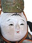 Japanese Gosho-Ningyo Baby Doll