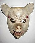 Japanese Meiji Period Fox Mask