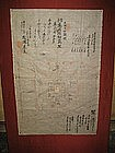 Antique Japanese Fung Shui (Fu Sui) Chart