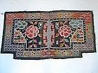 Antique Tibetan Saddle Wool Blanket