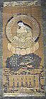 Japanese 16th/17th century Scroll of Manjusri